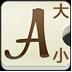 小米电视字体调整软件