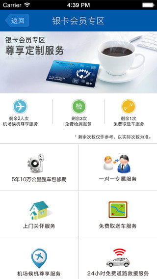 bluemembers(北京�F代app)截�D
