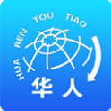 华人新闻头条1.2.2 安卓免费客户端