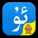 新疆维吾尔文输入法手机版
