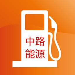 高速路加油打折app1.1.10 手机客户端