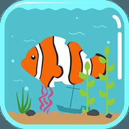 鱼类百科app1.0 手机客户端