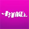 奢侈品购物app1.5 安卓最新版