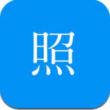 手机智能证件照3.15.3 用户免费版