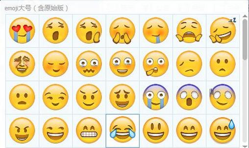 恶搞QQ表情表情搞笑发呆图片包图片