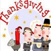 2015感恩节活动策划方案