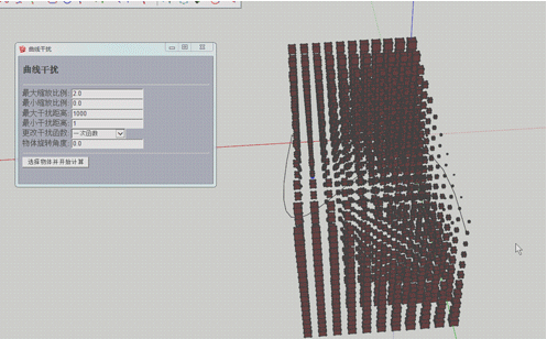 SU曲线干扰插件截图0