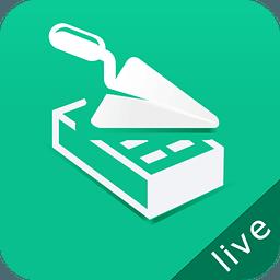 篱笆装修日记1.0.4 客户版