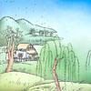 春夜喜雨教学课件免费版【小学语文课件】