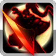 疾风剑圣内购破解版1.2.0 无限钻石金币版