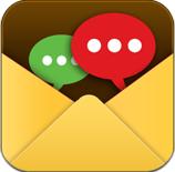 微邮手机邮箱5.4.5 免邮版