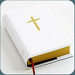 我爱圣经新旧约全书2.2.0 手机下载版