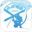 教滑雪的软件15.08.15 新手版