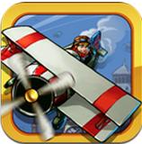 二战轰炸机2.0 免费版