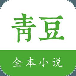 言情小说免费阅读1.0.1 离线版