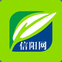 信阳新闻手机客户端(信阳云)1.0.0 官网安卓最新版