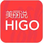 美丽说HIGO(全球购物a