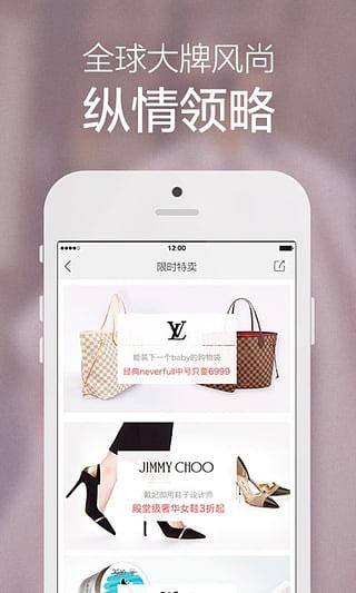 美���fHIGO(全球�物app)截�D