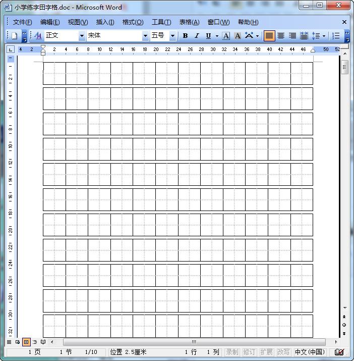 1、点击word表格下拉菜单,找到并点击插入表格。会出现插入表格设置框。  2、在插入表格设置框的列数选择6,行数选择10。点击下方确定按钮就会出现一个6列10行表格。 3、左键点住表格的右下角,向word文档的右下角拉,就能把表格放大。 4、选中1、2行,右键点击在下拉菜单表格属性表格和底纹  5、在边框选项选择自定义,然后在右侧有一个中间横线,可以把中间横线改成虚线。以此方法把3、4行,5、6行,7、8行,9、10行的中间横线改成虚线。 6、选中1、