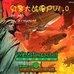 2016红色警戒2共和国之辉/红色警戒3地图包下载(共55张变态地图)