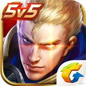 王者荣耀iPhone版1.16.2.18 ios最新版
