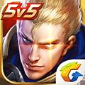 王者荣耀电脑版1.3.6.3  官方PC版