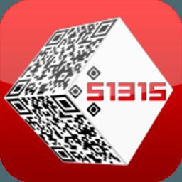 二维码防伪查询软件(51315全民防伪)2.80 安卓版