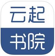 腾讯云起书院app(云起书院)1.0 安卓官方版