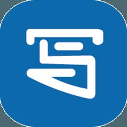 免费手机写作软件(写作猫)1.2.7  免费安卓版