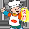 煲汤菜谱大全及做法(教你做美食)2.1 家庭版