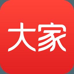 大家装修网手机客户端1.7.0 官网安卓最新版