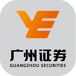 广州证券软件(广州证券)