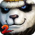 太极熊猫2电脑版官网