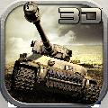 坦克指挥官手游1.1.5 官网最新破解版