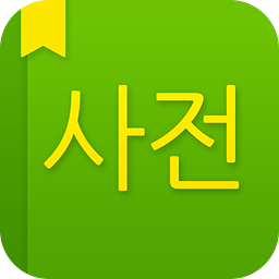 日语语音翻译器(naver词典最新版)