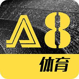 a8体育直播苹果版2.3.4官方ios版