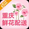 重庆巫山鲜花批发市场客户端(重庆鲜花配送)1.1 手机版