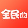 全民tv游戏直播平台app2.2.4 官网手机客户端