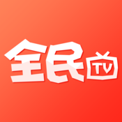 全民tv直播ios版(全民tv直播ipad版)2.5.8 iPhone版