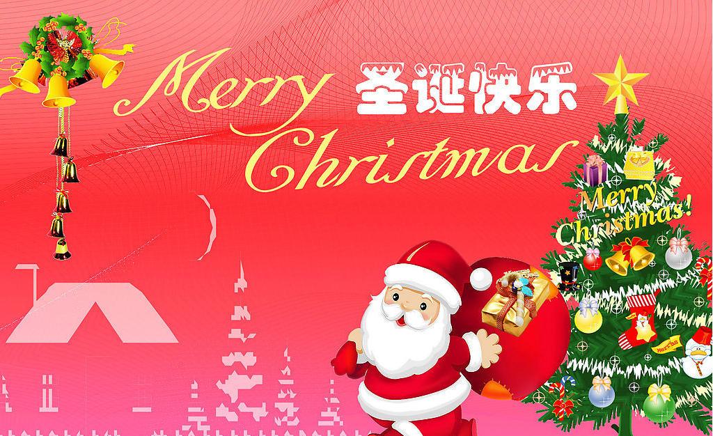 2016圣诞贺卡图片素材免费下载高清无水印版
