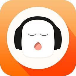 懒人听书去广告vip版5.5.1纯净版【去限制、去升级、无广告】