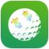 高尔夫球友论坛手机版(高球玩伴)42.0 客户端