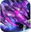 雷霆之翼破解版2.0 无条件修改版