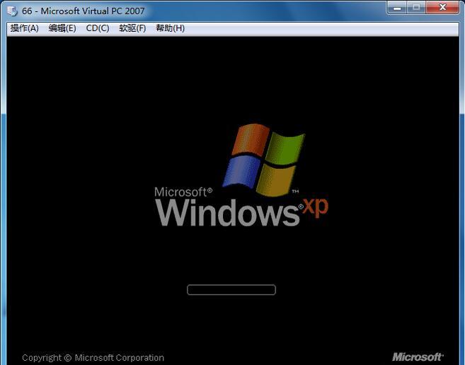 vpc虚拟机中文版下载截图0