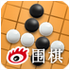 新浪围棋直播app客户端1.0.2 手机版