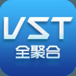 vst全聚合直播破解版3.0.0  去广告去升级版