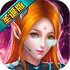 带着女神闯星河手游1.0自动升级版