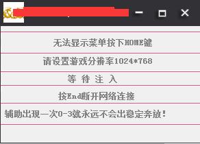 CF龙族透视自瞄破解版截图0