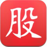 股票黑马追踪软件(股市雷达)1.0.5 走势分析版