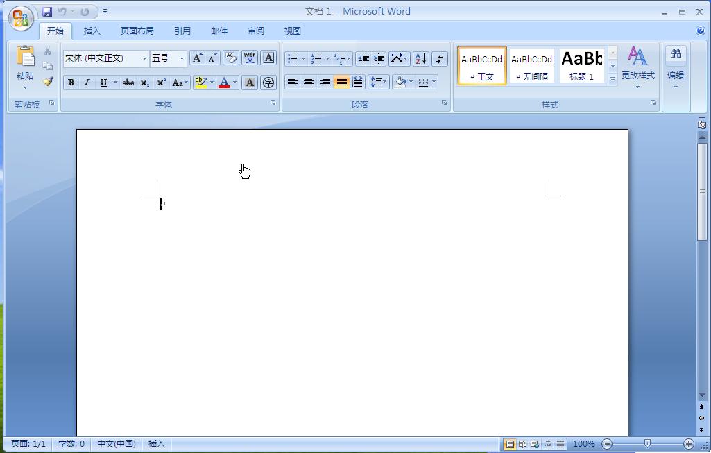 office2007简体中文专业版(Office2007 Professional)截图1